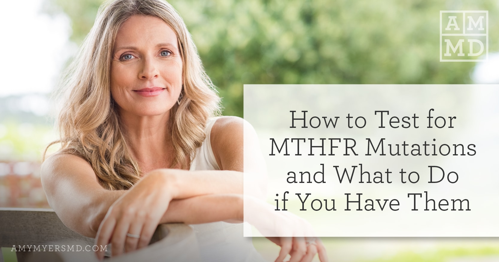 how to test for MTHFR