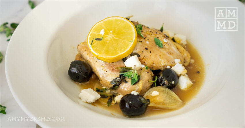 Greek Chicken Skillet